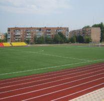 Стадион с искусственным покрытием